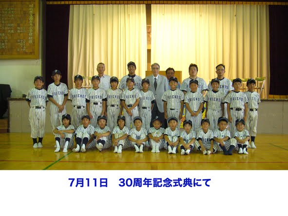 2010年7月11日30周年記念式典にて