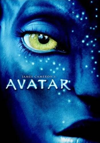 avatar dvd cover art. avatar dvd cover art.