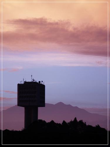 Bandung First tower