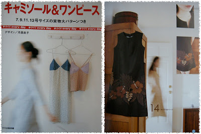 Livre japan couture robe 14