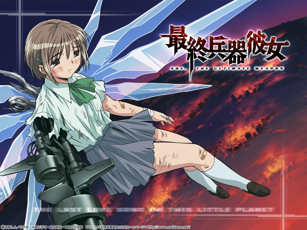 http://4.bp.blogspot.com/_21rSPKu2wuA/TSaycyaj1BI/AAAAAAAAASk/zQxsKDWRj7Y/s1600/Saikano_15.jpg