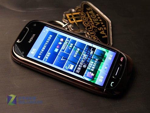 Nokia C3 fiche technique,Nokia C7 tests,Nokia,Nokia C7,Nokia C7 jeux,Nokia C7 applications,Nokia C7 themes,Nokia C7 software,Nokia C7 telecharger,Nokia C7 prix,Nokia C7,Nokia C7 Specifications,Nokia C7 downloads,Nokia C7 caracteristiques,Nokia C3 accessoires,Nokia C7 Galerie,Nokia C7 mobile,Nokia C7 Ovi Store,Nokia C7 Logiciels,