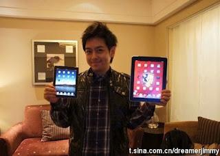 Taiwan iPad Mini Déclarée «un faux Photoshop»
