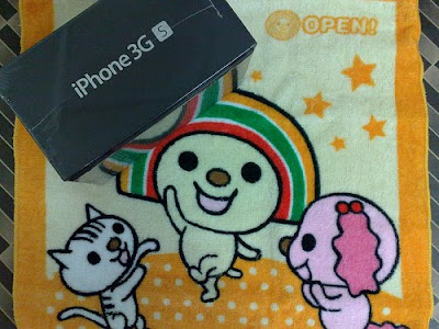 阿布洛格 iPhone 3GS open將與 iPhone 3GS