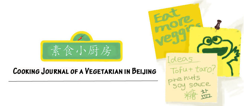Cooking Journal of a Vegetarian in Beijing