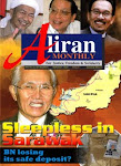 Latest Aliran Monthly