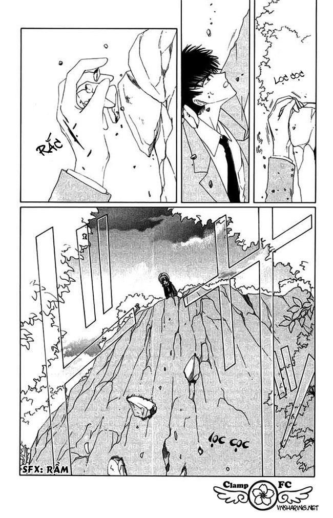 Card Captor Sakura – Thủ Lĩnh Thẻ Bài chap 13 Trang 15