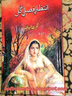 Urdu Novels, Romance, Social, Download free pdf novels,