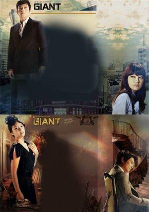 Cuộc đời lớn (Trọn Bộ ) – Giant  2010