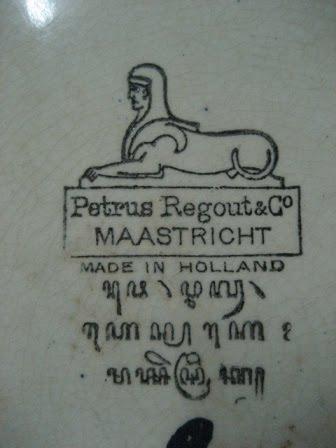 Logo Petrus Regout Co.