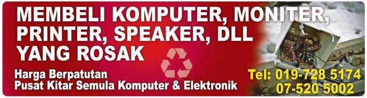 Pusat Kitar Semula Komputer & Elektronik