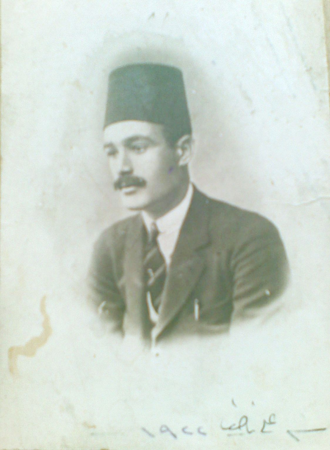 Grandfather Aly Nassef