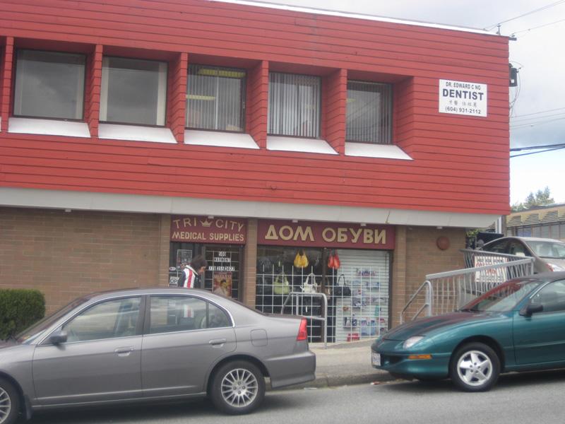 Ванкувер. Магазины.