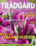 VÄXTHUSREPORTAGE/Allt om Trädgård