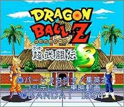 Dragon Ball Z 3