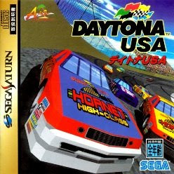 daytona usa saturn