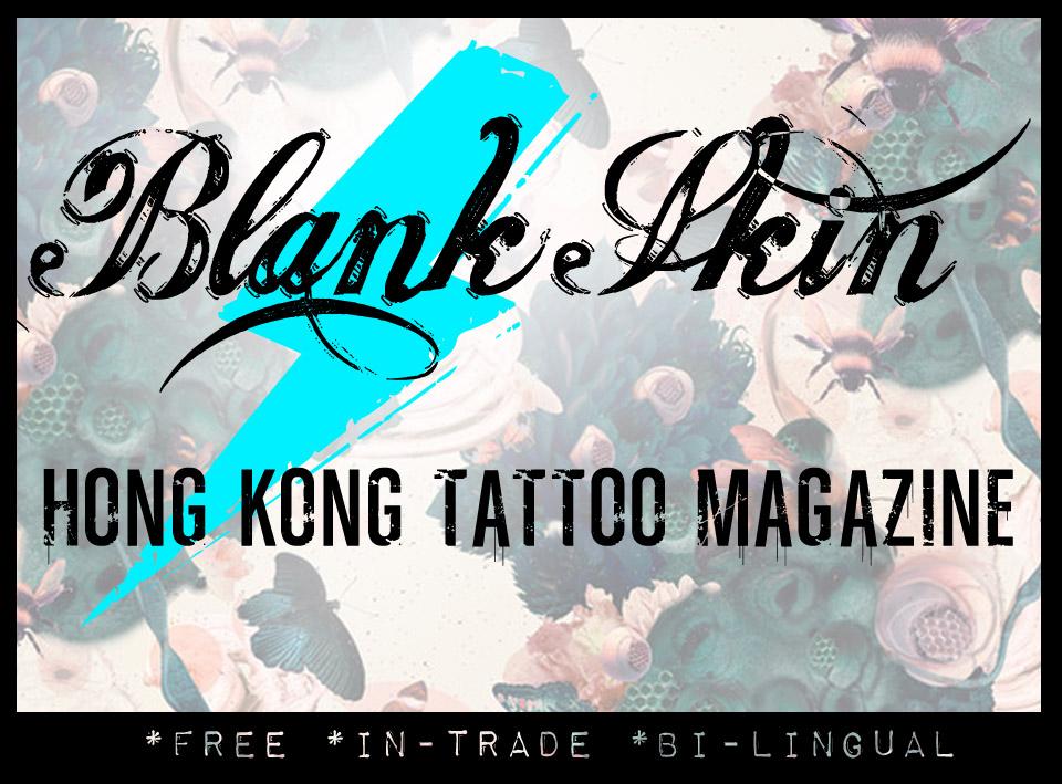 Blank Skin Magazine