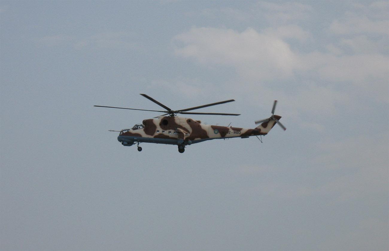 Armée djiboutienne / Djibouti National Army - Page 4 MI-24%2BDJIBOUTI