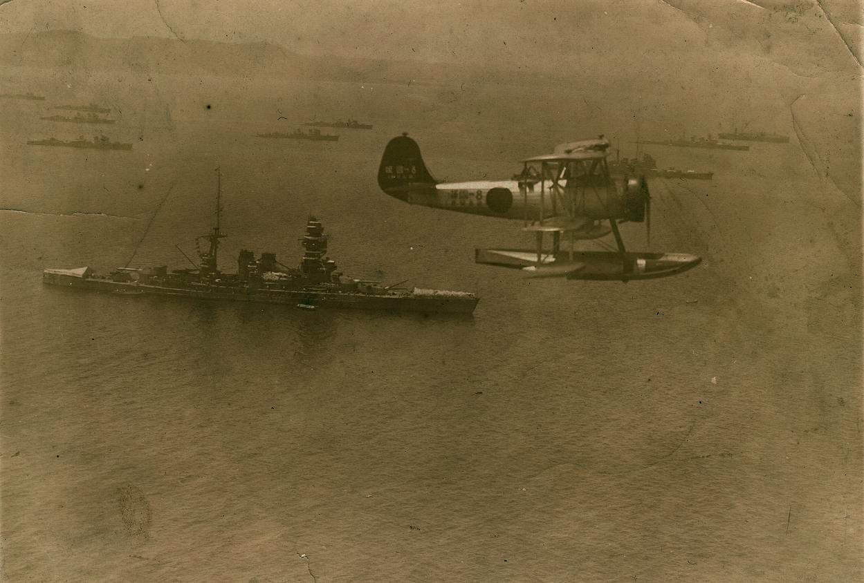 armée de l'air japonaise JAPON+HIDRO+BAHIA+TOKIO