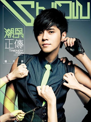 [Tw-Pop] Show Luo Show%20luo