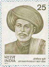 Mahatma+Pule+Stamp.jpg