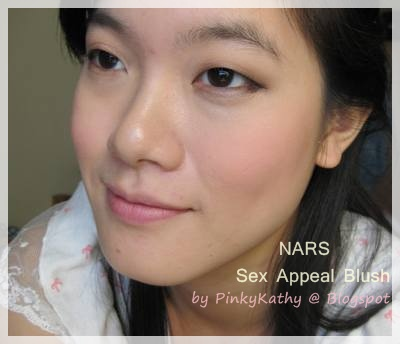 NARS blush in Sex Appeal