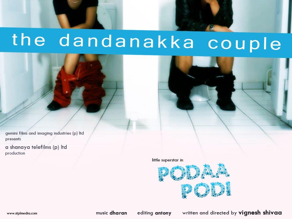 http://4.bp.blogspot.com/_2EOkESML0b0/TGQPavUTFBI/AAAAAAAABd0/Lw1zZMsYx5c/s1600/Podaa-Podi-Movie-stills-simbu+%285%29.jpg