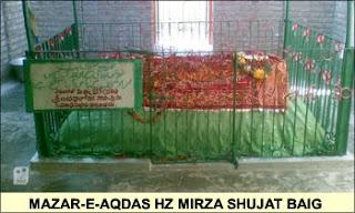 Mirza Baba - Rahmatabad