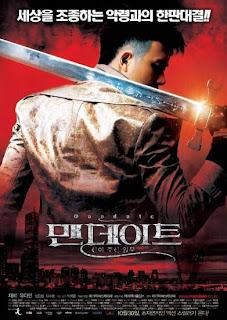 Jae Hee Mandate Movie