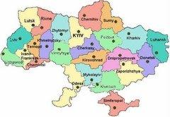 Regions in Ukraine