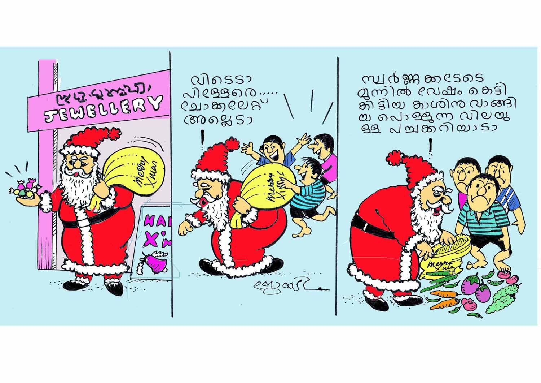 Cartoonist Joy Kulanada Posted by Joy Kulanada at 9:40
