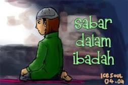As Sobru Minal Iman