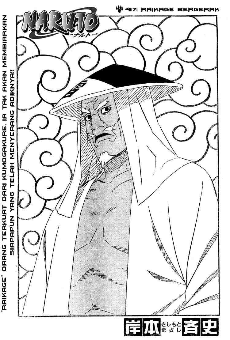 01 Naruto 417   Raikage Bergerak