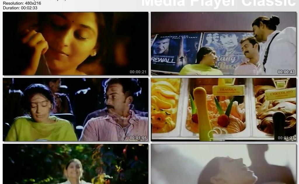 Tamil Video songs | Tamil Video Songs Free Download
