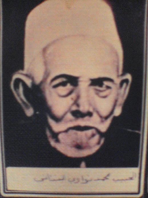 KH MuhammadNawawi Bantani