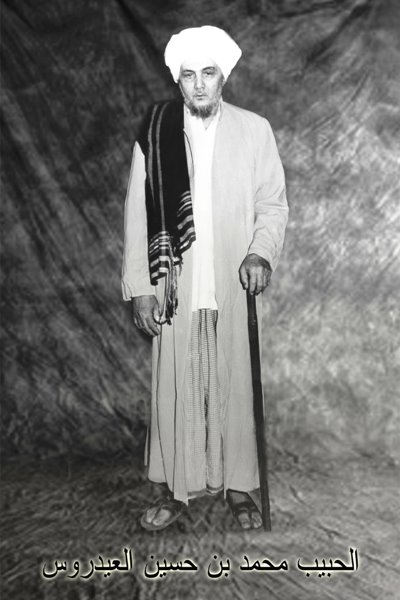 Habib Muhammad Bin Husein
