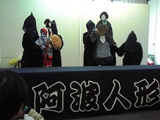 あわ工芸座「傾城阿波の鳴門」