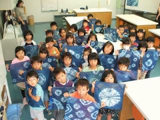松茂幼稚園「そら組」(1)