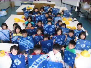 松茂幼稚園「ほし組」記念写真2