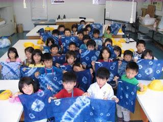 松茂幼稚園「ほし組」記念写真1