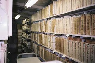 福島県歴史資料館(収蔵庫/近代文書)※拡大無し