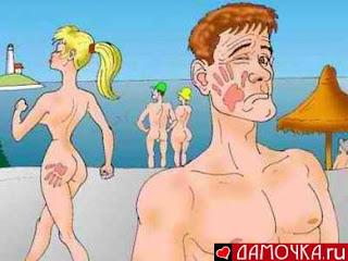 пощечина - нудийский пляж