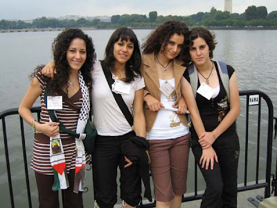 Muslim group of girls in Israel