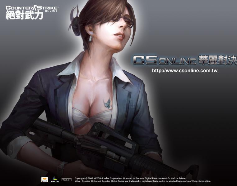 Counter-Strike Online (Free, Games, FPS, Online, VALVE, ASIA, CS1.6, CS, CS Zombie)