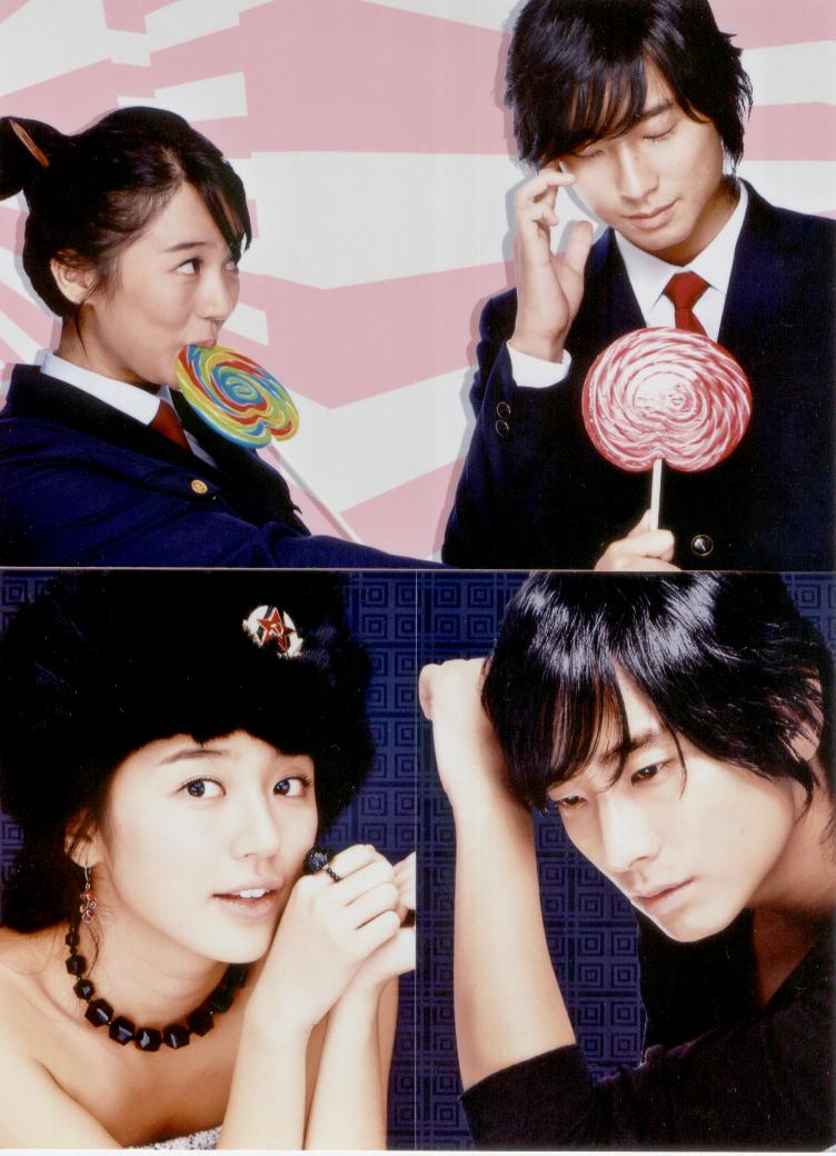Pictures Goong+photo+4b