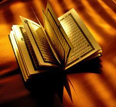 Bacaan Al Quran  Dalam Shalat Tarawih