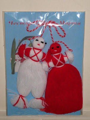 Thoughts in a nutshellt chestita baba marta the male doll is called pizho and is always made of white yarn the female is called penda and made of red yarn the funny writing on the card on both m4hsunfo