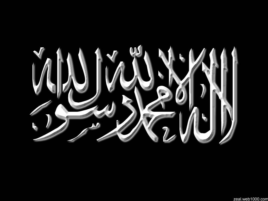 http://4.bp.blogspot.com/_2QHcx0puPFg/Sw9uzJwCdiI/AAAAAAAAG3A/2KTKOS3LEkg/s1600/very+nice+Islamic+Wallpaper7.jpg
