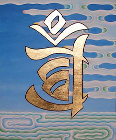 Tibetan Calligrapher: <br>  Tashi Mannox