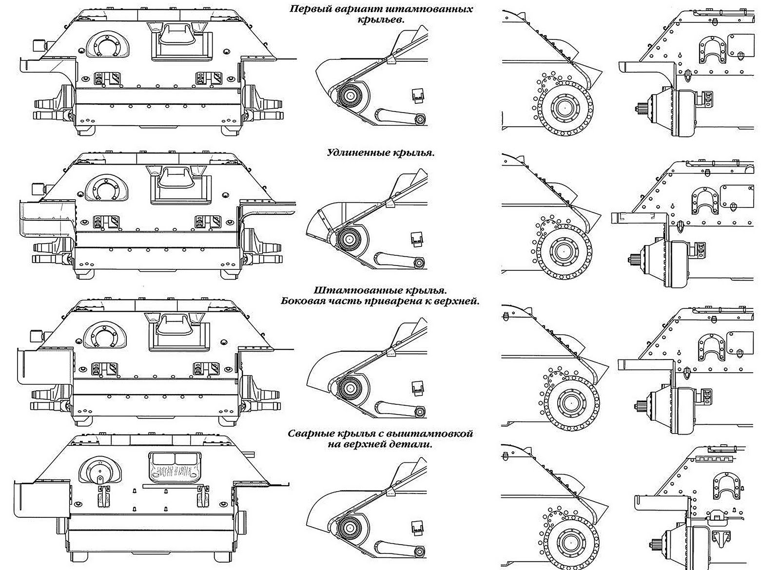 танк т-34 схема